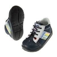Naturino-Sneaker