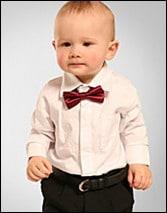 Taufanzug, festlicher Anzug für Babys