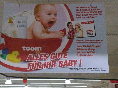 toom-babyclub